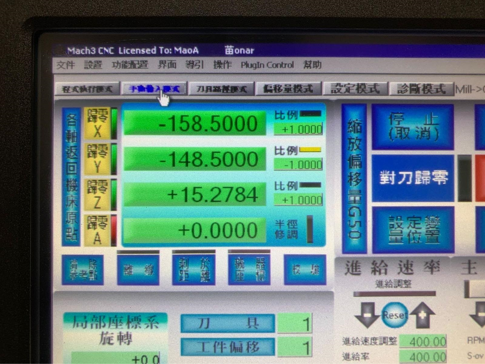 Mach 3 Z axis setting - ratio